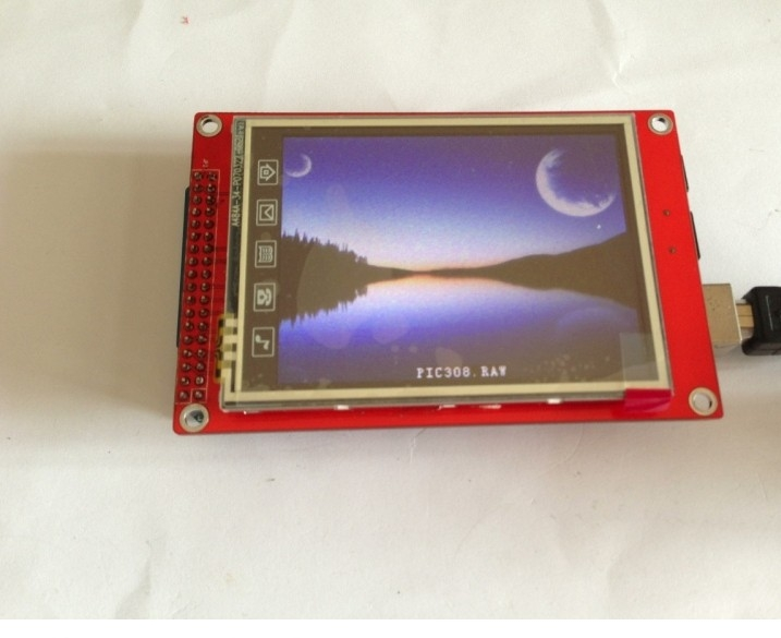 c - Nextion Touch Screen Arduino Mega 2560 Turning
